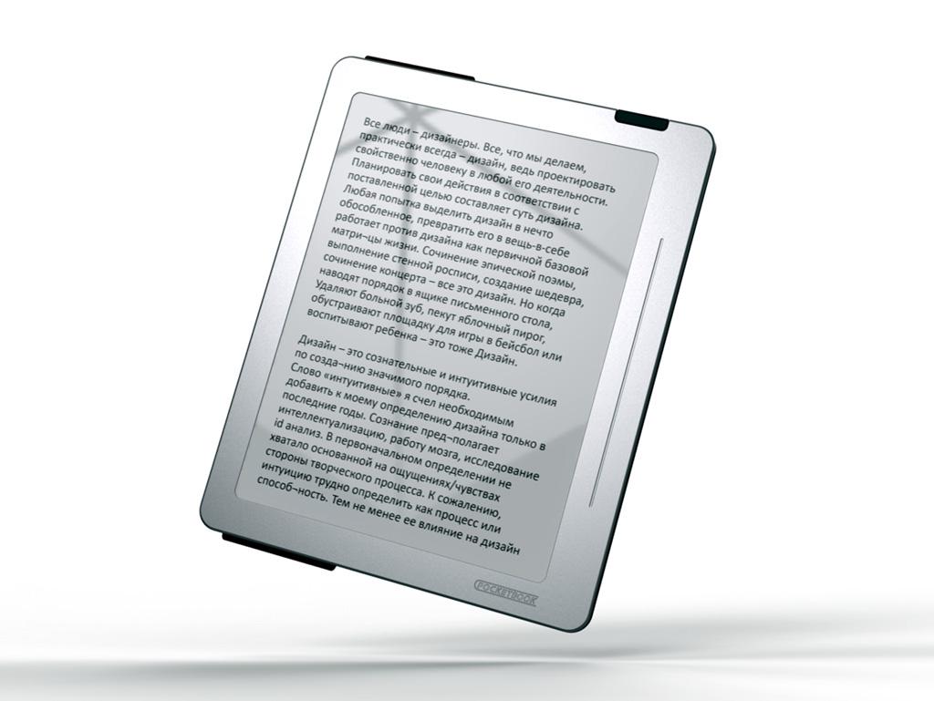 Ридер электронных книг «Pocketbook»