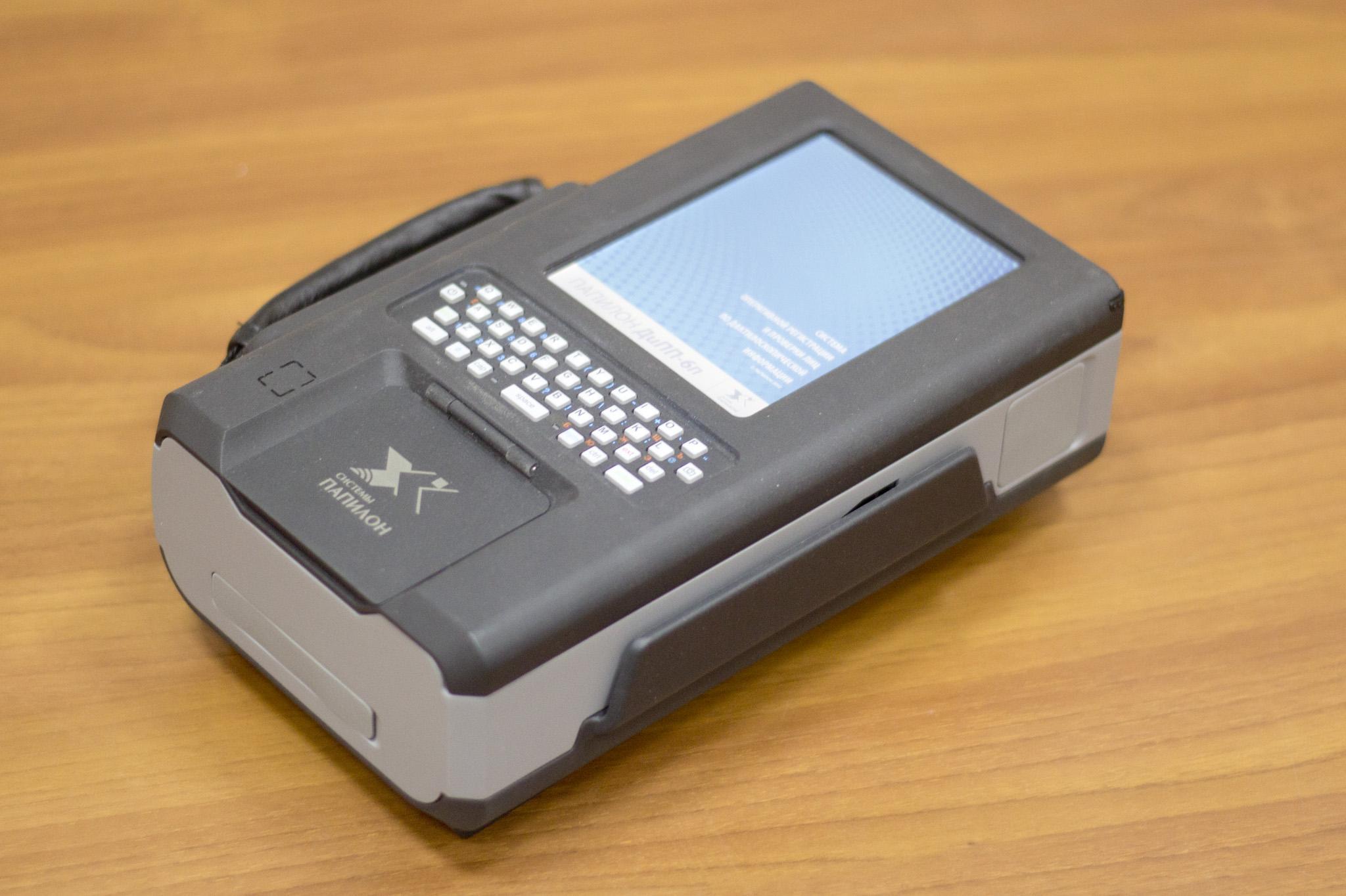 Мобильный терминал «Папилон ДиПП6»