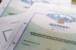 Патенты и их смысл в условиях российского рынка