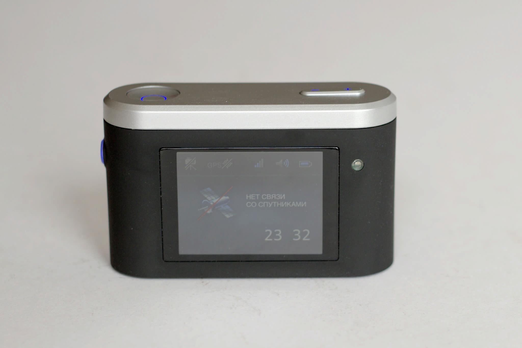 GPS детектор «Камрад»