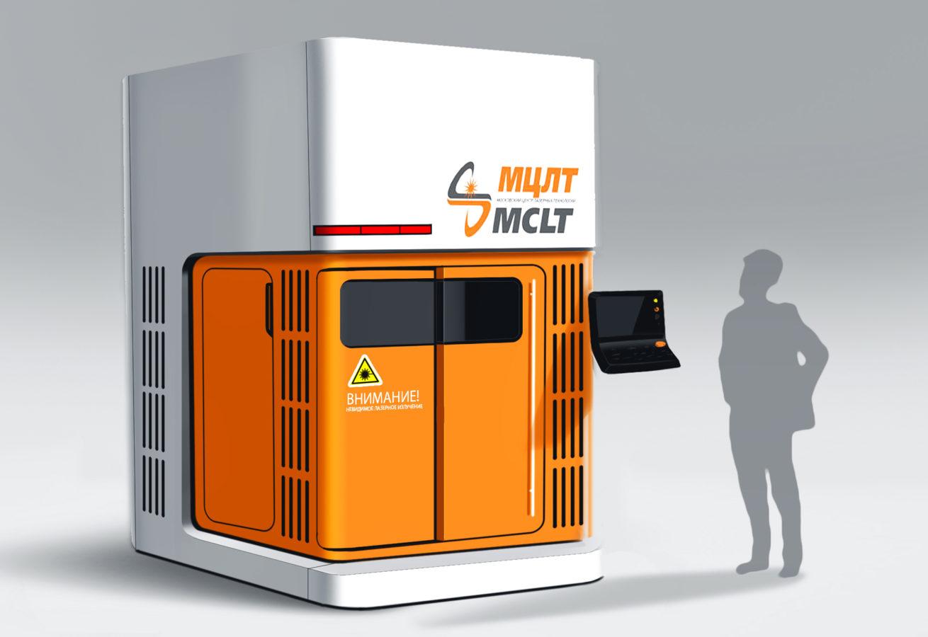Корпус промышленного лазера МЦЛТ-2
