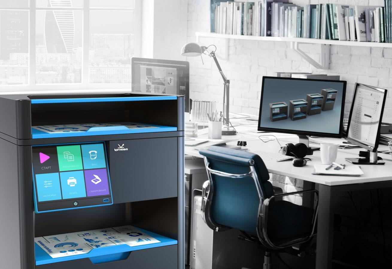 Офисный принтер «Катюша»
